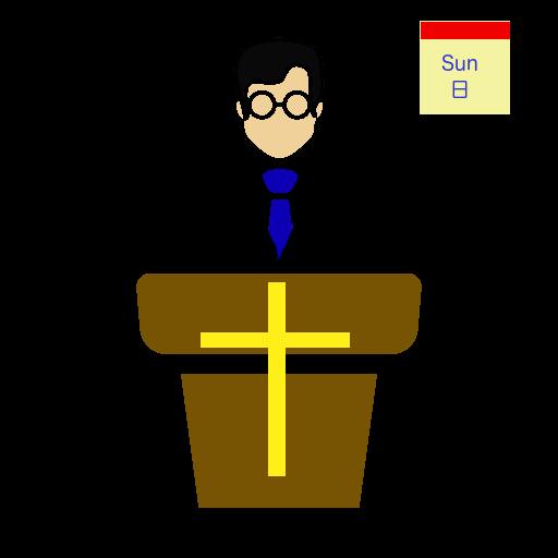 Web Sermon | 港九五旬節會
